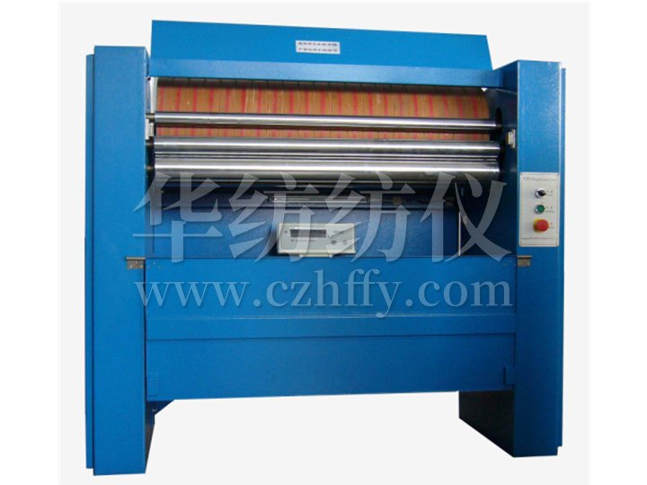 Y201D Y201N Automatic Cotton Roll Uniformity Machine