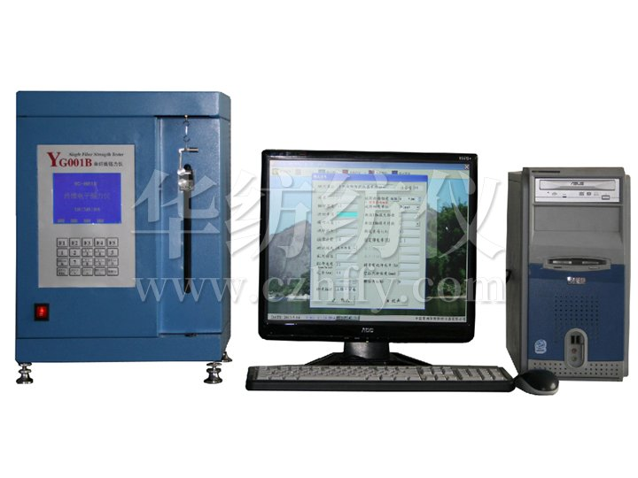 YG001 Series Single Fiber Electronic Strength Instrument