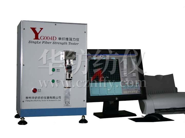 YG004D Pneumatic Single Fiber Strength Instrument