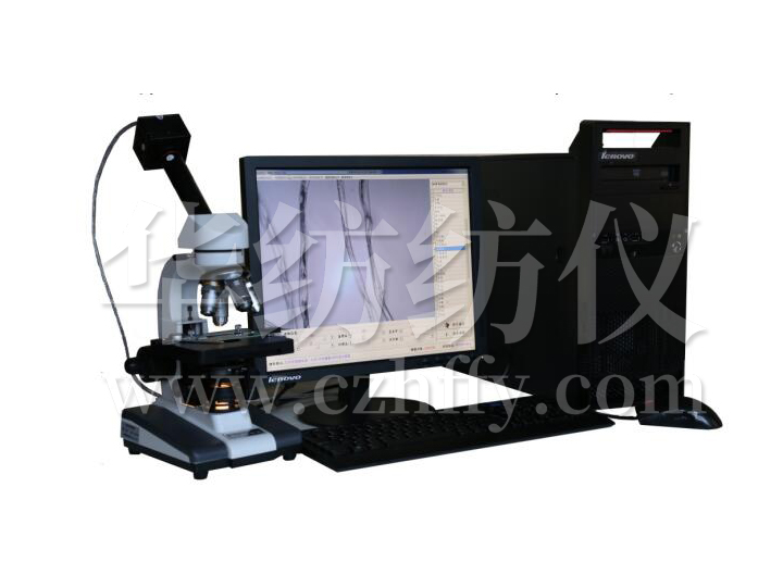 YG002C/YG02D Fiber Fineness and Composition Analyser