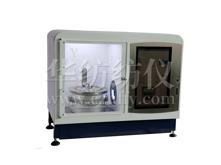 YG111D Automatic Single Fiber Length Tester