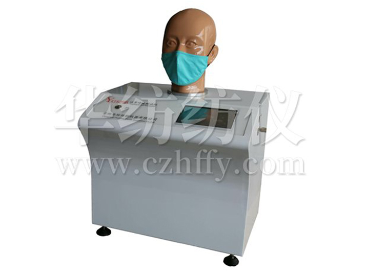 YG829 automatic respirator resistance tester
