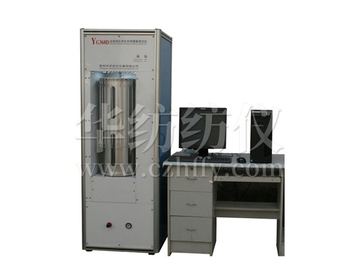 YG368D Fully Automatic Thermal Shrinkage Instrument for Chemical Fiber Filament