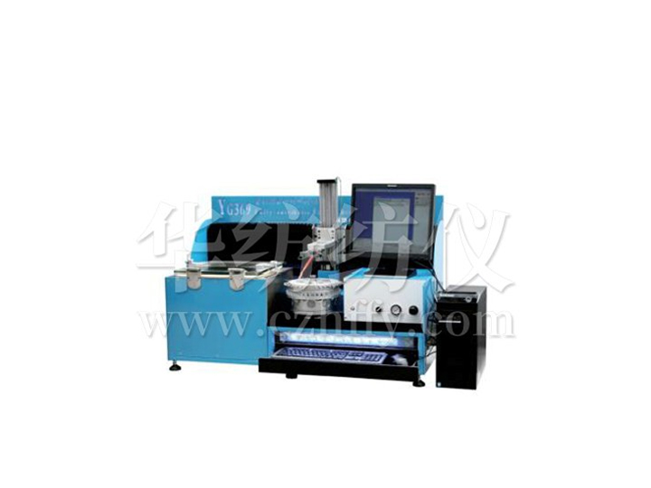 YG369D Automatic Single Fiber Heat Shrinkage Tester