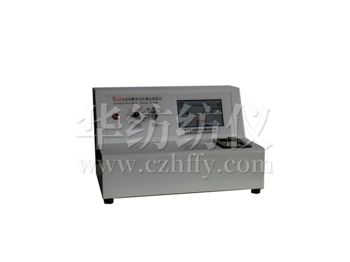 YG321D Automatic Digital Fiber Specific Resistance Instrument