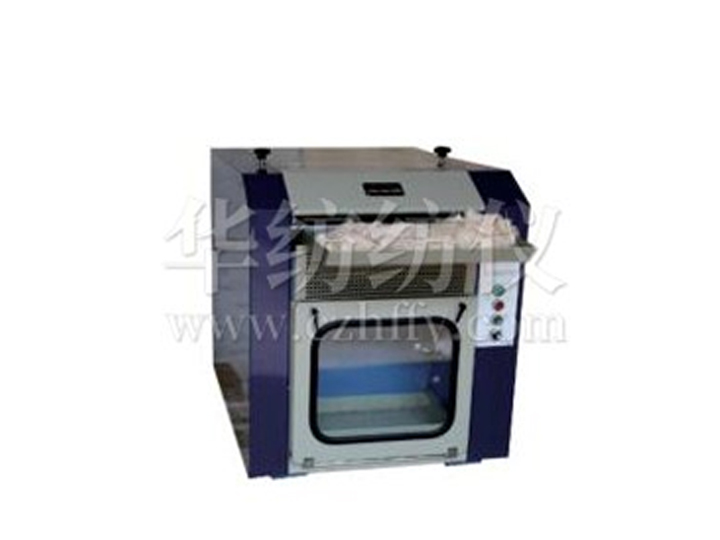YG041M hemp fiber impurity analyzer